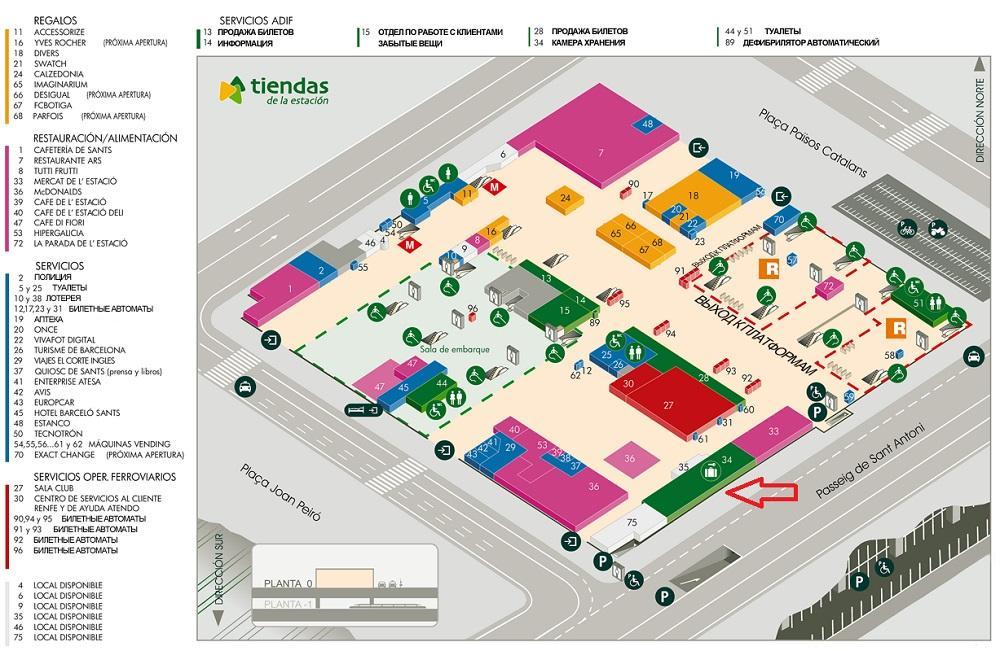 Схема вокзала Sants