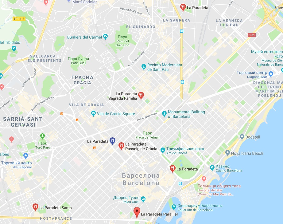 Рестораны La paradeta на карте Барселоны