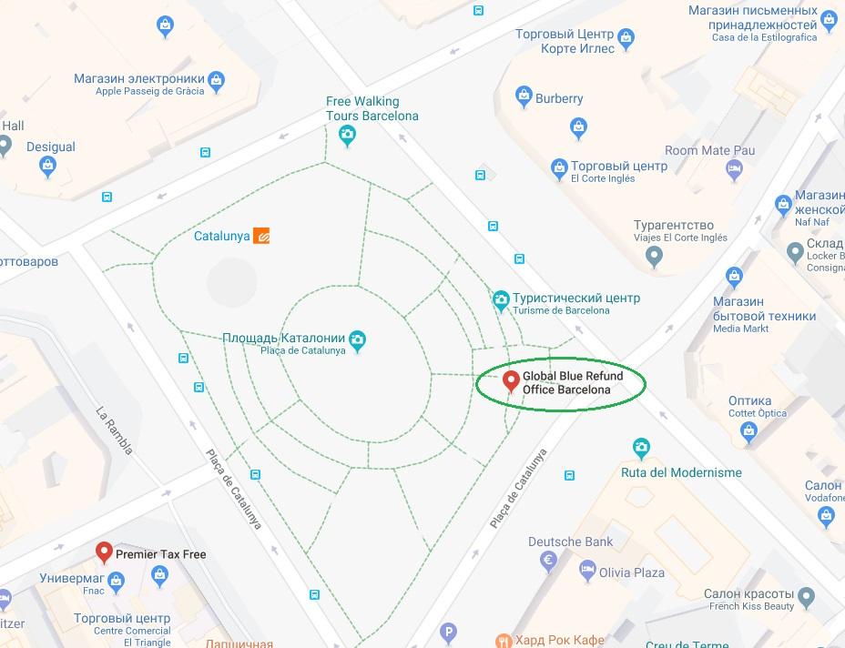 Расположение офиса Global Blue на площади Каталонии