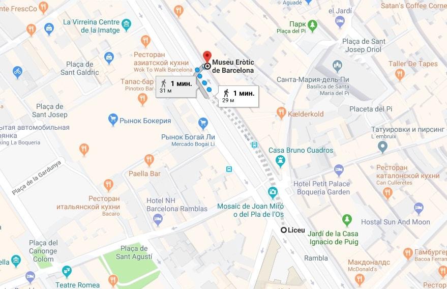 Музей эротики на карте Барселоны