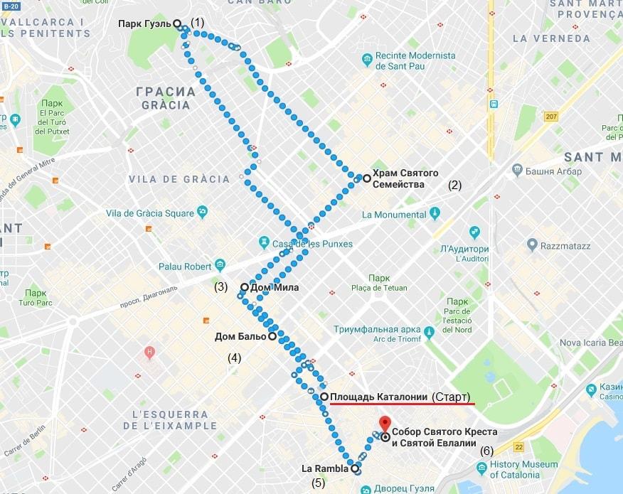 Маршрут за 1 день в Барселоне