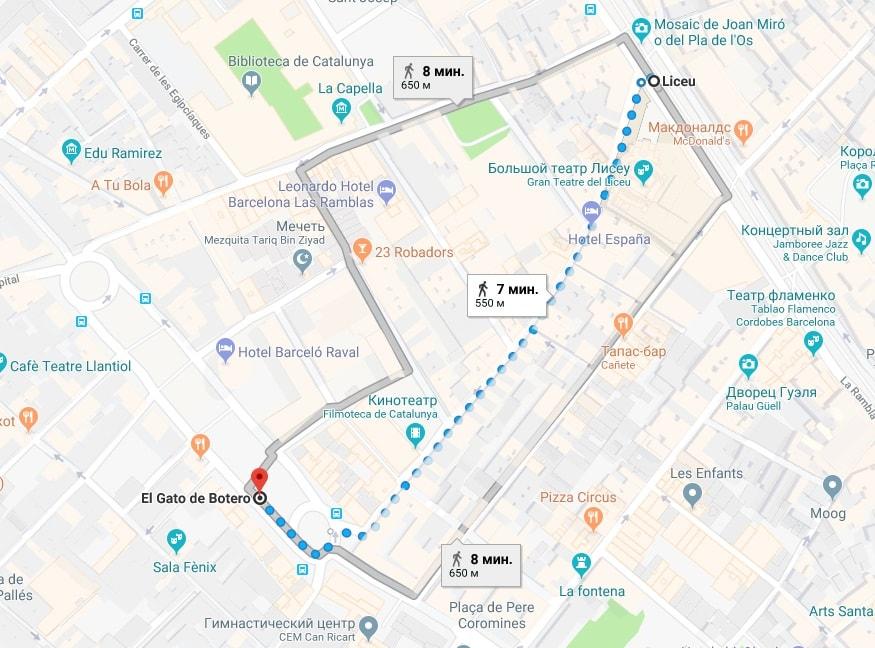 Равальский кот на карте Барселоны