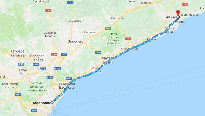 Маршрут Барселона-Бланес
