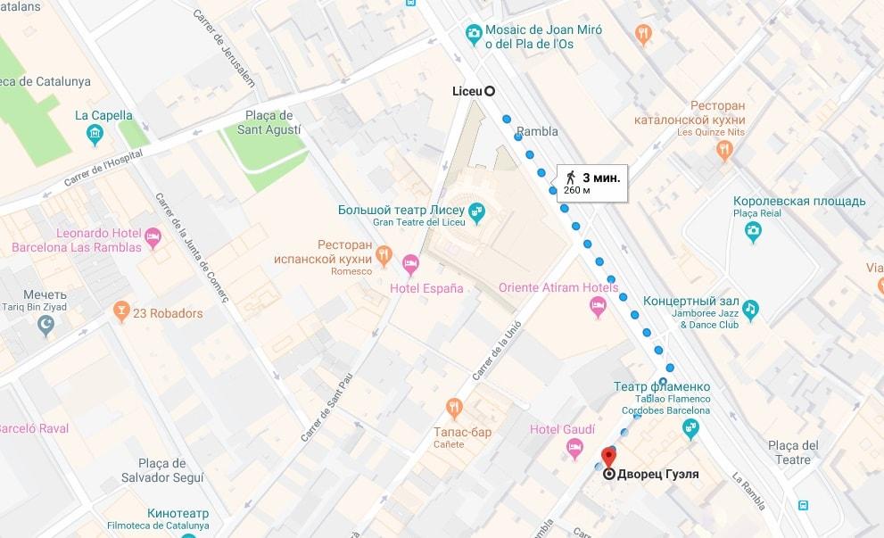 Путь до дворца Гуэля от станции Liceu