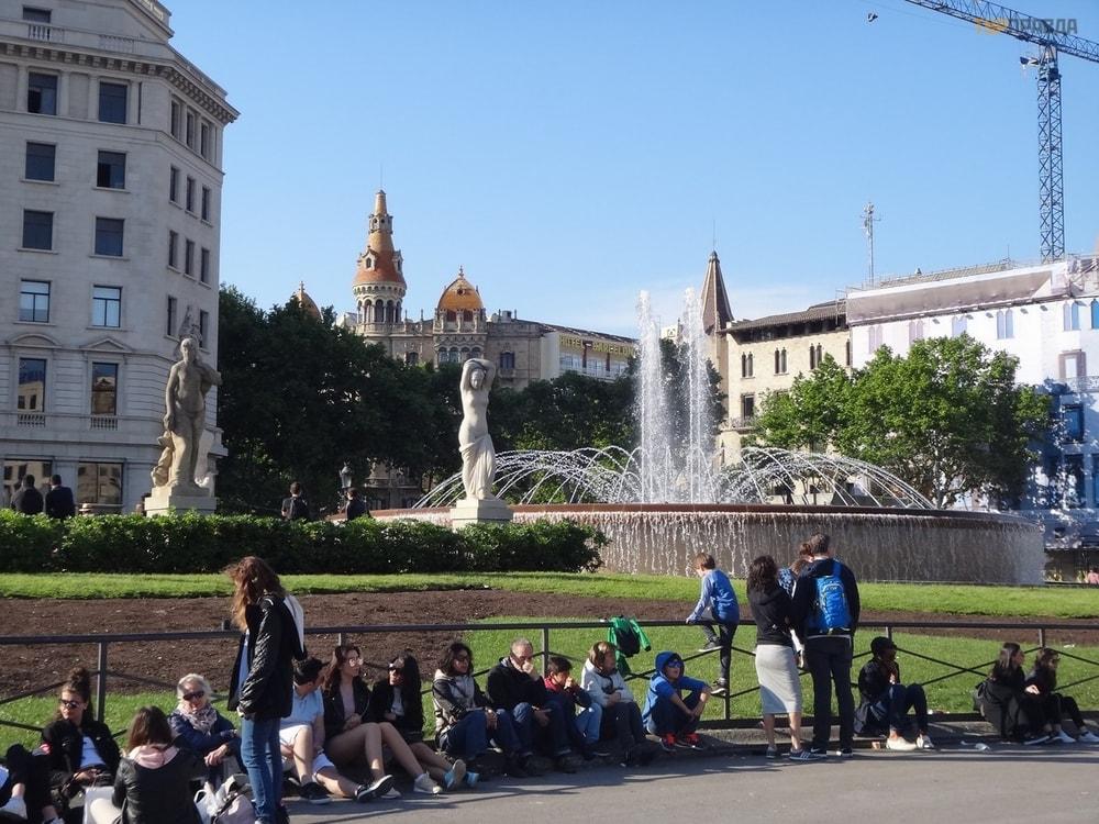 Отдых на площади