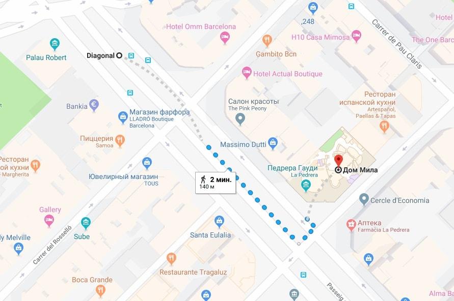 Путь к дому Мила от станции Diagonal