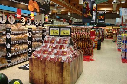 Супермаркеты в Барселоне