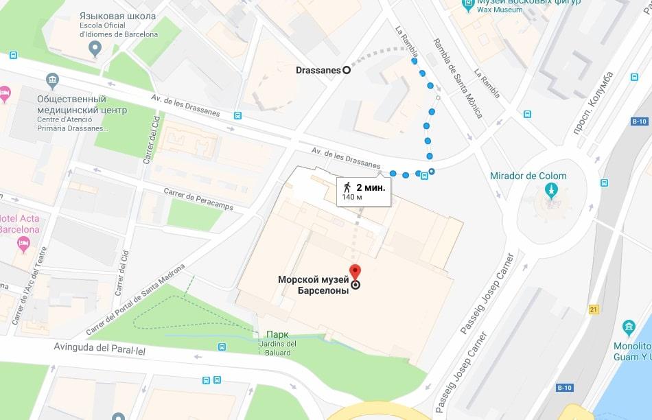 Путь к музею от метро