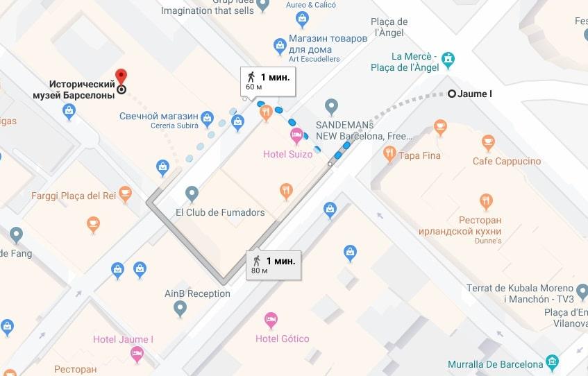 Путь к музею от станции Jaume I