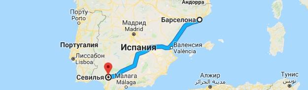 Маршрут Барселона-Севилья на карте