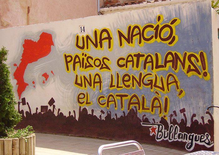 Надпись на стене по каталаснки