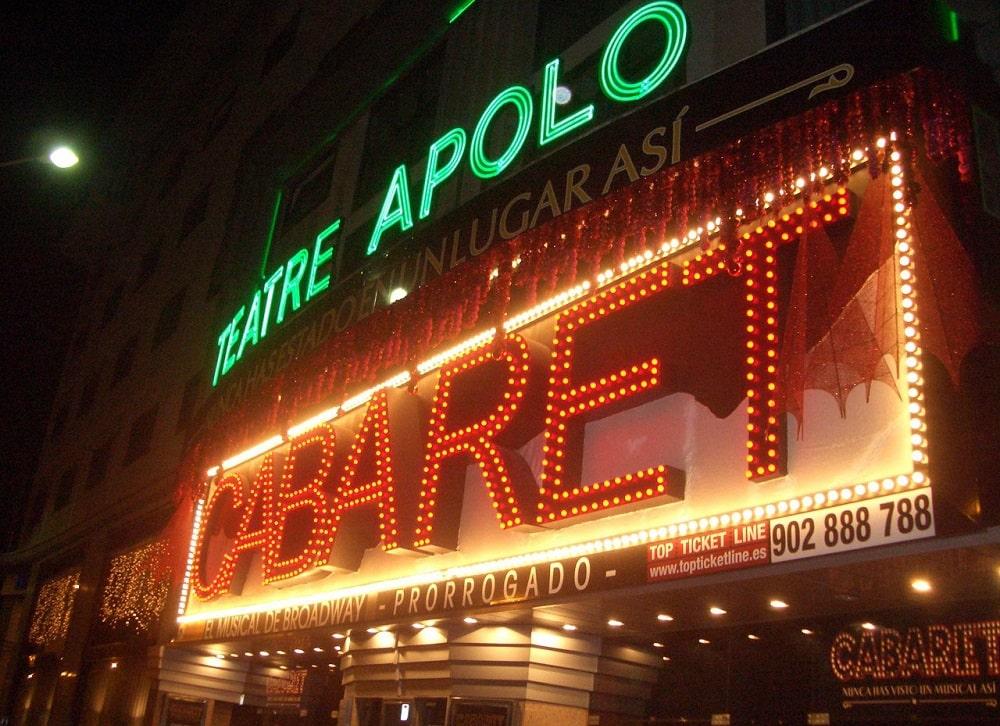 Театр Аполо