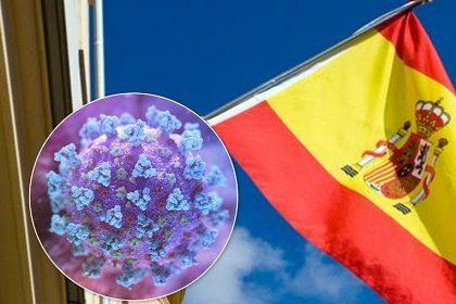 Когда Испания откроет границы для туристов