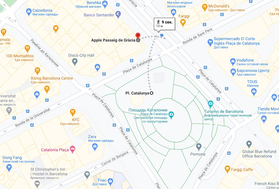 Центр Apple на площади Каталонии