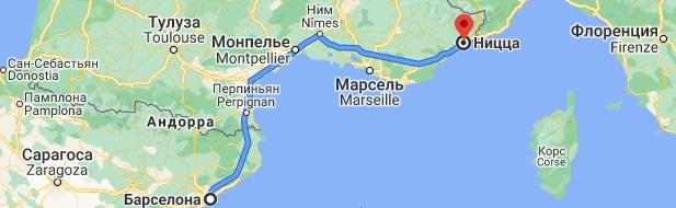 Маршрут Барселона-Ницца на карте