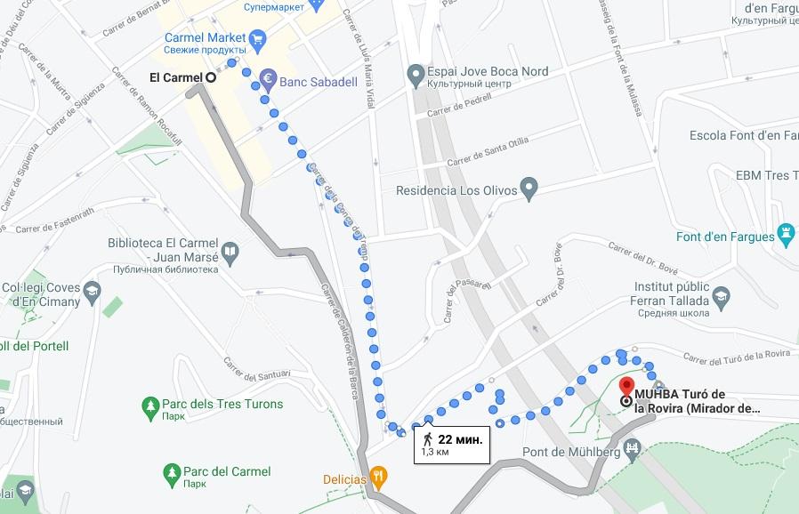 Путь до бункера от станции El Carmel
