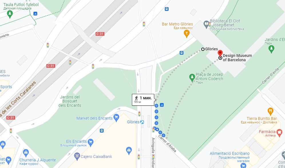 Путь от станции Glòries до музея дизайна